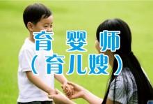 【育婴师】婴幼儿主被动操教学视频
