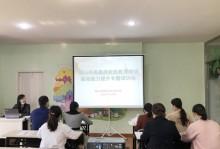 眉山东坡联众职业技能学校开展高素质农民教育培训基地能力提升专题学习讨论会